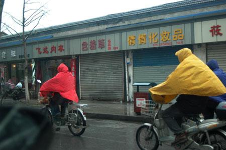 china001.jpg